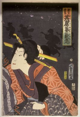 Actor as the Courtesan Urasato, panel from a polyptych