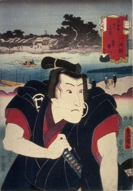 Iwai Tojaku VI as Shirai Gompachi at Kawasaki, Station no. 3 from the series Fifty-three Stations on the Tokaido (Tokaido gojusantsugi no ushi)