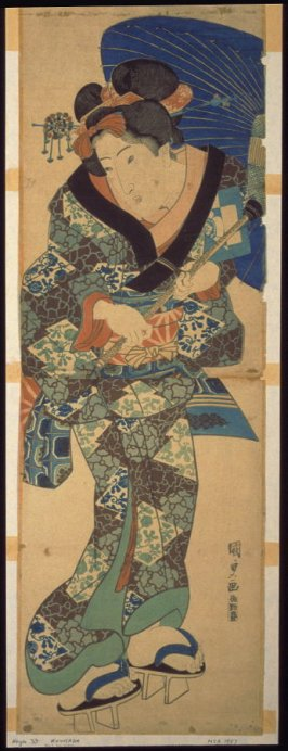 Courtesan with Umbrella