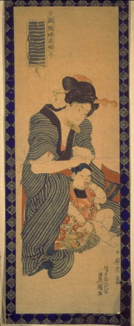 Mother Gathering Son's Hair, from the series Fabrics Woven to Order for Modern Taste (Atsuraeori tosei gonomi)