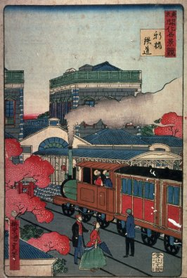 The Railway Station at Shimbashi (Shimbashi tetsudo)from the series Famous Places in Modern Tokyo (Tokyo kaika meikei kurabe)