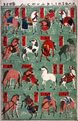 Horses, A New Publication (Shimpan uma zukushi)