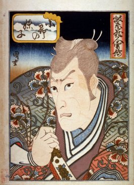 Ichikawa Ebizo as Ono no Imoko in the play Shitennoji garan kagami at the Naka Theater (Osaka) from the series Biographies of Brave Men at the Height of Their Careers ( Eika jinyuden) (central panel of a reasembled triptych)