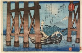 View from beneath the New Ōhashi Bridge, from the series Thirty-Six Views of Mount Fuji from the Eastern Capital
