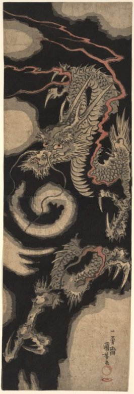 Dragon Breathing Clouds