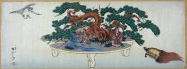 The Marriage Tray with Takasago