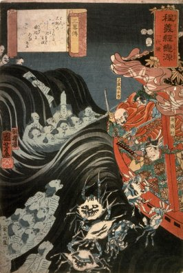 The ghosts of the Heike warriors attack Yoshitsune at Daimotsu Bay