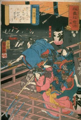 Night attack at Horikawa by Tosabo Shoshun