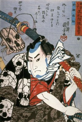 Nozarashi Gosuke in a robe covered with skulls made up of cats
