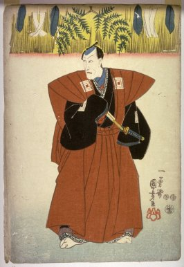 Actor in formal robes standing beneath New Year's ornaments