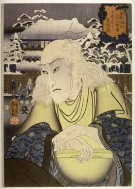Old man Kasahara at Nihonbashi, from a series of Thirty-six Fashionable Restaurants of the Eastern Capital