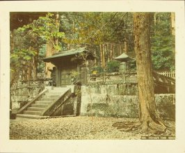 Iyeyasu's Tomb, Nikko; and Interior of Iyemitsu Temple, Nikko
