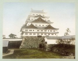 556. Castle of Nagoya