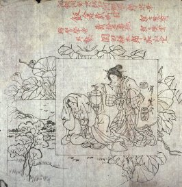 Untitled (Morning Glories, Woman Holding Lantern to Face of Concealed Man, River Landscape) ninth of a group of thirteen proofs from the key blocks of fan prints combining genre and floral studies