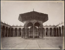 No. 34, Mosquée Mohemed Aly, Fontaine d'Ablutions