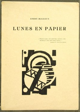 Cover, for the book Lunes en papier (Paper Moons) by André Malraux (Paris: Galerie Simon, 1921).