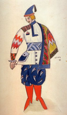 Costume for a ballet