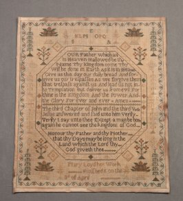 Sampler: Lord's Prayer