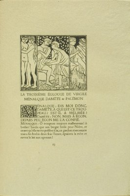 Untitled, pg. 23, in the book Les Éclogues de Virgile by Virgil (translation by Marc Lafargue) (London: Ebery Walker Limited (for Cranach Presse, Weimar), 1926)