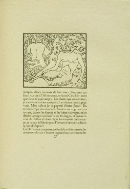 Untitled, pg. 57, in the book Les Éclogues de Virgile by Virgil (translation by Marc Lafargue) (London: Ebery Walker Limited (for Cranach Presse, Weimar), 1926)