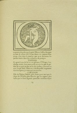 Untitled, pg. 69, in the book Les Éclogues de Virgile by Virgil (translation by Marc Lafargue) (London: Ebery Walker Limited (for Cranach Presse, Weimar), 1926)