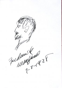 Frederick Manfred (Self-portrait), Illustration 17 in the book Sketchbook (Sun Valley, Idaho)