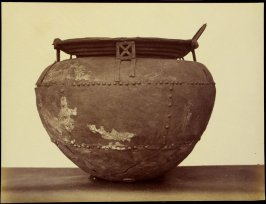 Object from the British Museum: unknown culture