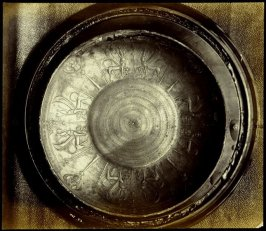 Object from the British Museum: unknown circular metallic object