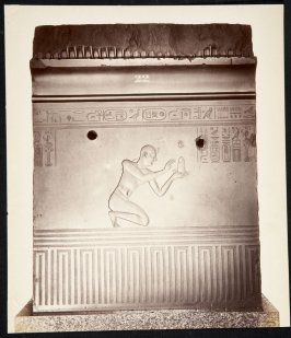 Object from the British Museum: Egyptian frieze