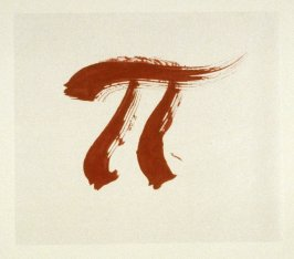 Working proof 4 for Pi