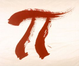 Working proof 1 for Pi