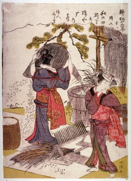 No.11 Threshing, from the series The Twelve Stages of Rice Production (Kosaku junisetsu)