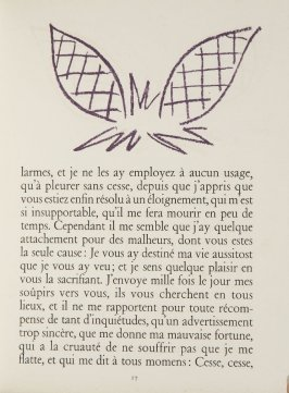 Untitled, ornament, pg. 17, in the book Lettres (Lettres Portugaises) by Marianna Alcaforado (Paris: Tériade Éditeur, 1946)