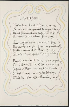 Chanson/ Vostre bouche dit: Baisiez moy,...on page27, third image of four on seventh folded sheet in the unbound book Poèmes de Charles d'Orléans (Paris: Tériade éditeur, 1950)