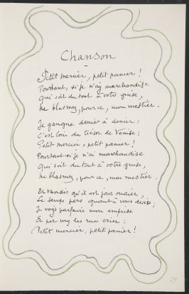 Chanson/ Petit mercier, petit panier!...on page 75, third image of four on nineteenth folded sheet in the unbound book Poèmes de Charles d'Orléans (Paris: Tériade éditeur, 1950) !...