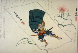[Flowering pink and otsu picture of Benkei with bell]