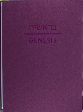 Genesis (San Francisco: Arion Press, 1996)