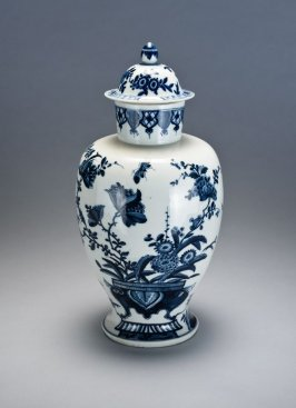 Baluster Vase and Cover, AR monogram