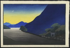 Blue Hills and Crescent Moon