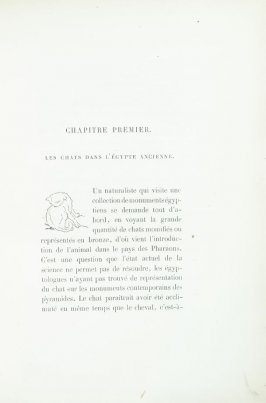 """Lettre orné d'après Mind,"" chapter device pg. 3, in the book Les Chats (Cats) by Champfleury (Paris: J. Rothschild, 1870)."