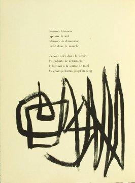 Untitled, pg. 64, in the book Parler seul by Tristan Tzara (Paris: Adrien Maeght, 1948-50)