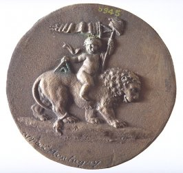 First Republic medal