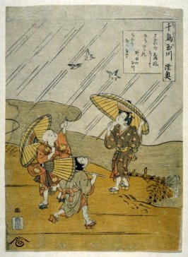 The Tama River with Plovers in Mutsu Province [Three boys watching plovers fly in rain]