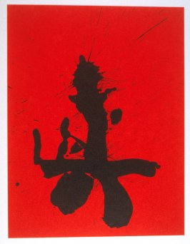 Red Samurai in the book Three Poems (New York: The Limited Editions Club, 1987)