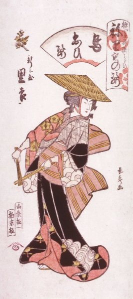 The Geisha Rikichi (Satayoshi) of the New Ageya as a Birdcatcher (Torioi sugata) from the series Costumes for the Gion Festival Parade (Gion mikoshi arai nerimono sugata)