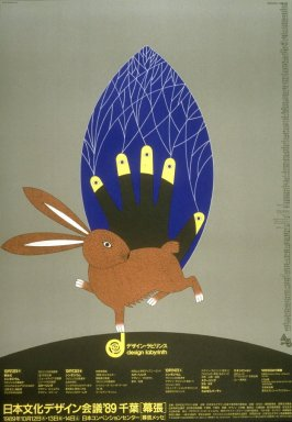 Design Labyrinth (rabbit, hand, leaf)