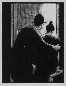 Seventh image (ofeleven) for Love , chapter 8 in the book Destiny, A Novel in Pictures by Otto Nückel (New York: Farrar and Rinehart,Inc. [1930 ])
