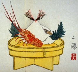 [New Year decoration with lobster on tray]