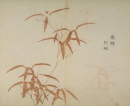 """""""Red Robed""""- No.14 from the Volume on Bamboo - from: The Treatise on Calligraphy and Painting of the Ten Bamboo Studio"""