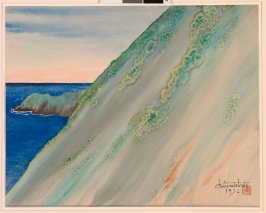 Untitled (Cliff and Ocean)